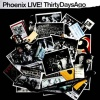 Live! Thirty Days Ago (2004)