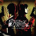 Hand Of Blood (22.08.2005)